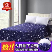 180c床上单床上用品经典白色学校宾馆用床单单人床旅店140cm式