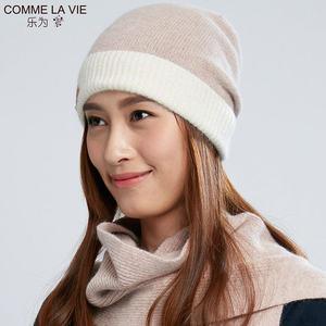 乐为针织帽子女士冬季毛线羊毛户外保暖韩国韩版可爱秋冬天