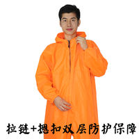 Siamese protective clothing rock wool glass silk paint waterproof dust breathable breeding deodorant fight drugs overalls raincoat