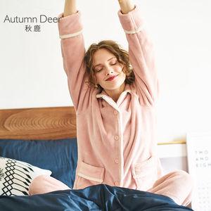 秋鹿家居服套装女珊瑚绒长袖开衫冬季加厚法兰绒绣花纯色休闲睡衣