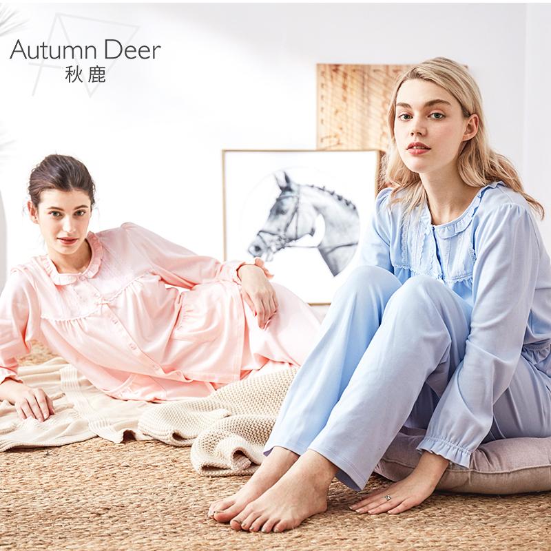 Пижамы для семейных пар Артикул 582608497283
