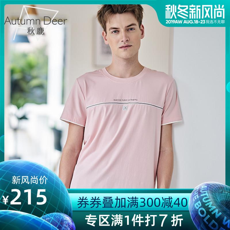 Пижамы для мужчин Артикул 587645372685