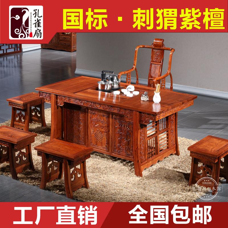 红木功夫客厅茶桌椅组合花梨木刺猬紫檀中式仿古茶几实木将军茶台