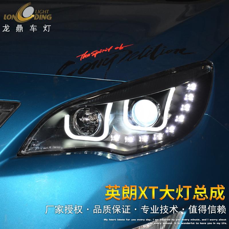 英朗XT大灯总成 别克大灯改装双透镜氙气灯泪眼天使眼LED日行灯
