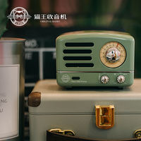 Elvis Radio MW-2A Retro Green Little Prince Portable Mobile Phone Bluetooth Speaker Audio Radio Wireless Bluetooth Mini Retro Radio Small Speaker Outdoor Subwoofer Cannon