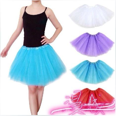 舞台芭蕾裙