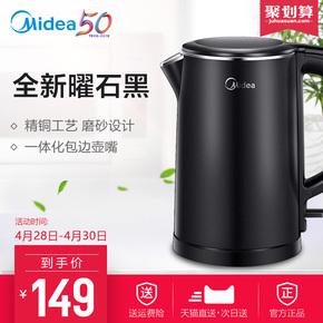 Midea/美的 MK-HJ1512电热水壶304不锈钢家用正品自动断电烧水壶