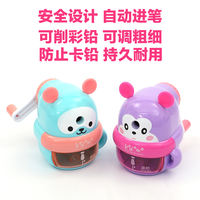 Dingbang Pencil Sharpener Automatic Pen Sharpener Pencil Sharpener Children's Pupils Pencil Sharpener
