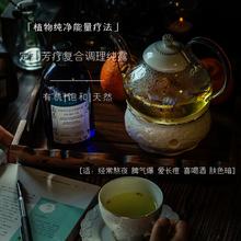內外兼修養.肝凈膚復合排濁純露格陵蘭喇叭茶野胡蘿卜籽500ML