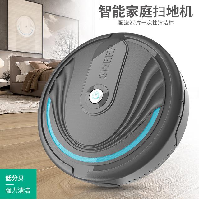 Электрические щетки для уборки / Роботы-пылесосы Артикул 599534360302