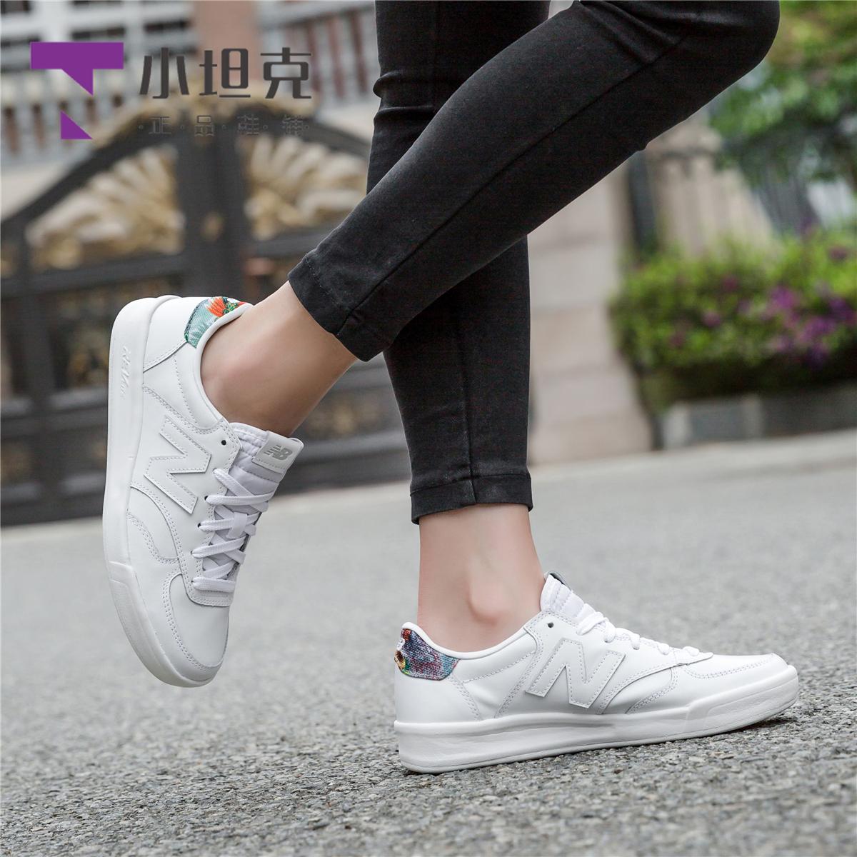 New Balance/NB女鞋板鞋新款百搭小白鞋复古鞋休闲鞋WRT300PB
