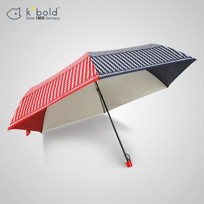 德国kobold 轻便小太阳伞遮阳伞防晒防紫外线加固防风两用晴雨伞