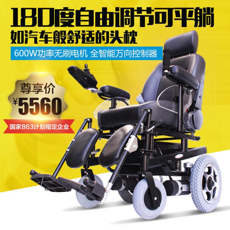 电动轮椅轻便四轮