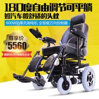 老年人四轮电动轮椅