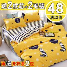 简约纯棉四件套2.0m被套双人1.8m床上用品全棉1.5米床单人三件套4