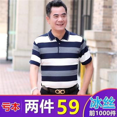中年男士短袖T恤中老年人40-50岁爸爸夏装宽松冰丝薄款翻领体恤衫