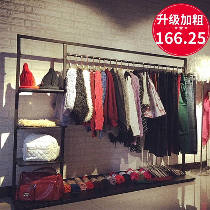 Сушилки для обуви / Вешалки для верхней одежды Артикул 540848044703