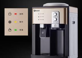 新品饮水机台式冷热小型冰温热制冷制热迷你型家用办公包邮