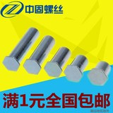 Blind hole rivet studs rivet nut column Pressing riveting M3*4-M3*40