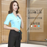 Foot bath technician overalls suit female summer pedicure shop trousers health beautician massage foot massage tool was thin