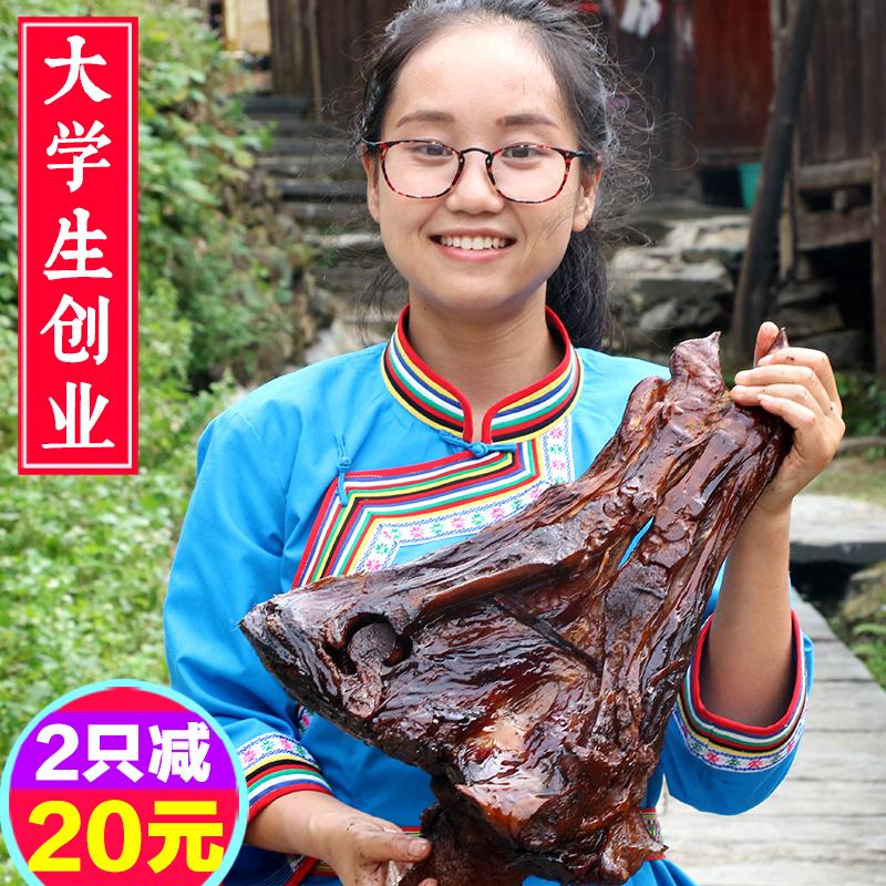 湘西腊猪蹄 农家自制柴火烟熏猪腿 湖南特产腊味一只