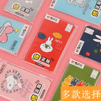 Morning light correction stickers primary school students with affordable packaging modified correction stickers modified paper modified typo stickers modified word stickers correction stickers rest correction correction stickers boxed multi-function bulk wholesale