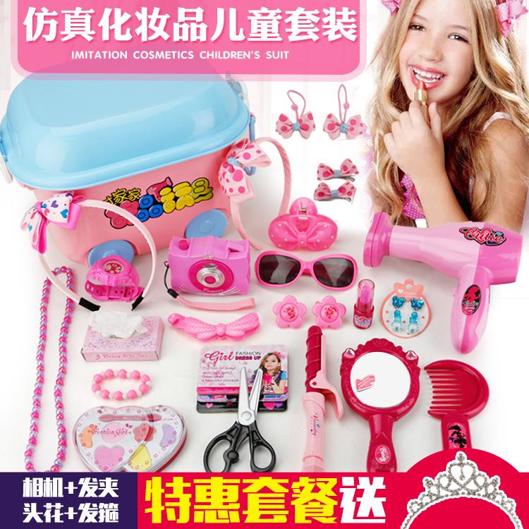 儿童美发玩具