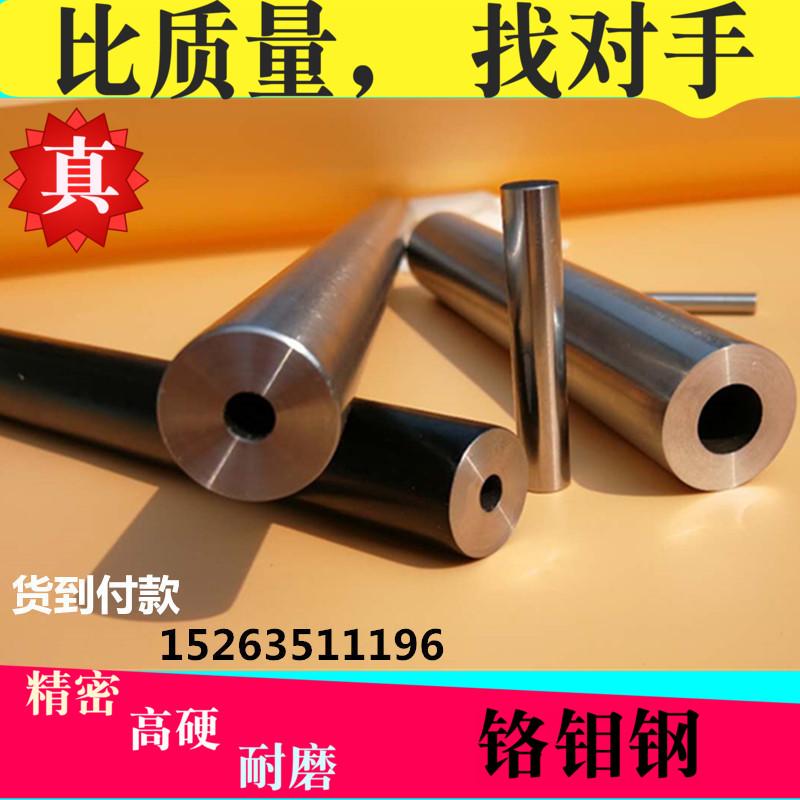 无缝钢管6.35 6 7 8.03 5.5 5.8 6.8 9 8.5 5.45外16 12 mm精密管