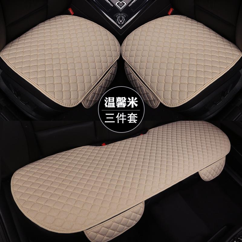 汽車坐墊亞麻四季通用三件套防滑座墊小蠻腰單片后排透氣棉麻椅墊