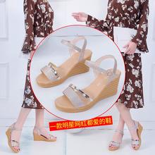 坡跟凉鞋女大东2019韩版夏季新款一字扣高跟平底厚底松糕清仓凉鞋