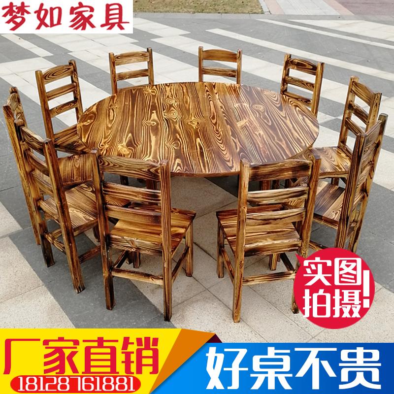 饭店火锅桌