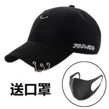 帽子男夏天 韩版青年潮人鸭舌帽女学生百搭黑色棒球帽街头嘻哈帽