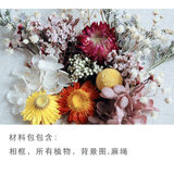 10 inches recommended for parent-child activities of DIY handmade decorative paintings with soft dried flowers and immortal flowers