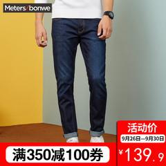 男装冬装裤