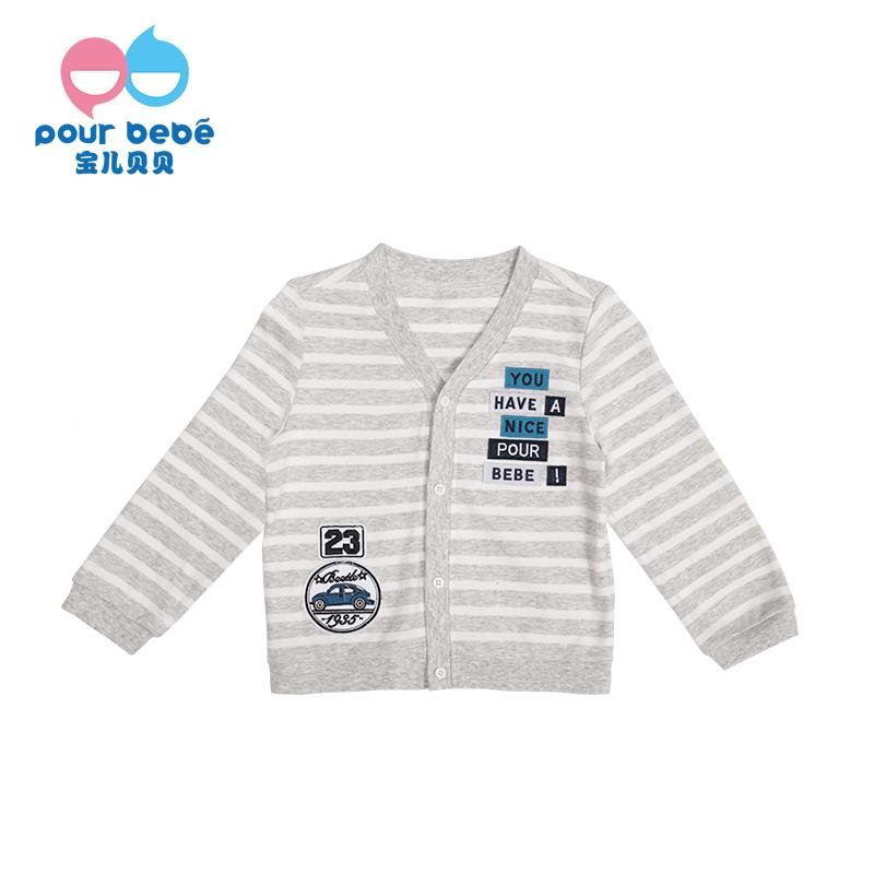 宝儿贝贝pourbebe活力星球男童2018年新款针织条纹徽章开衫毛衣