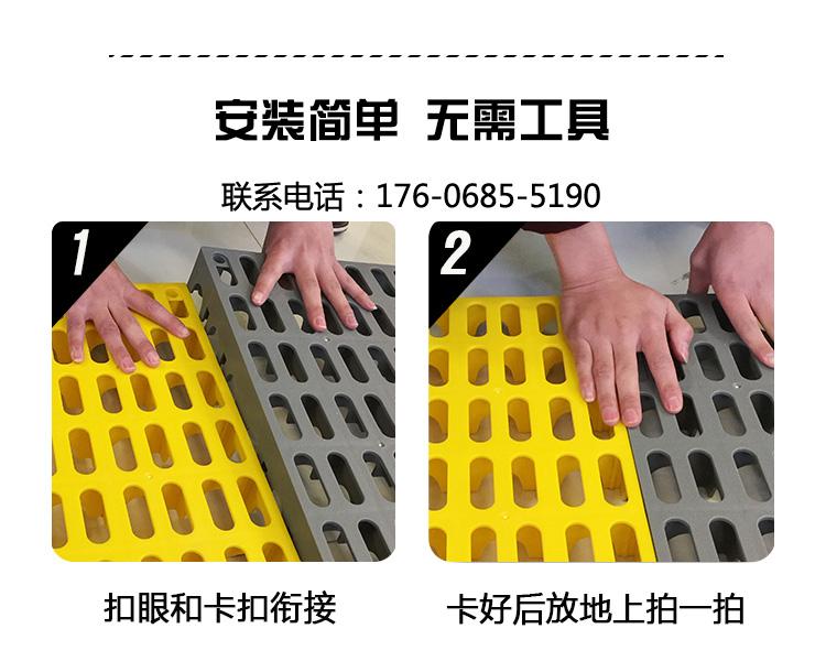 5厚房格栅网格地板防水4S店防滑地垫拼接格栅板免挖公分洗车塑料