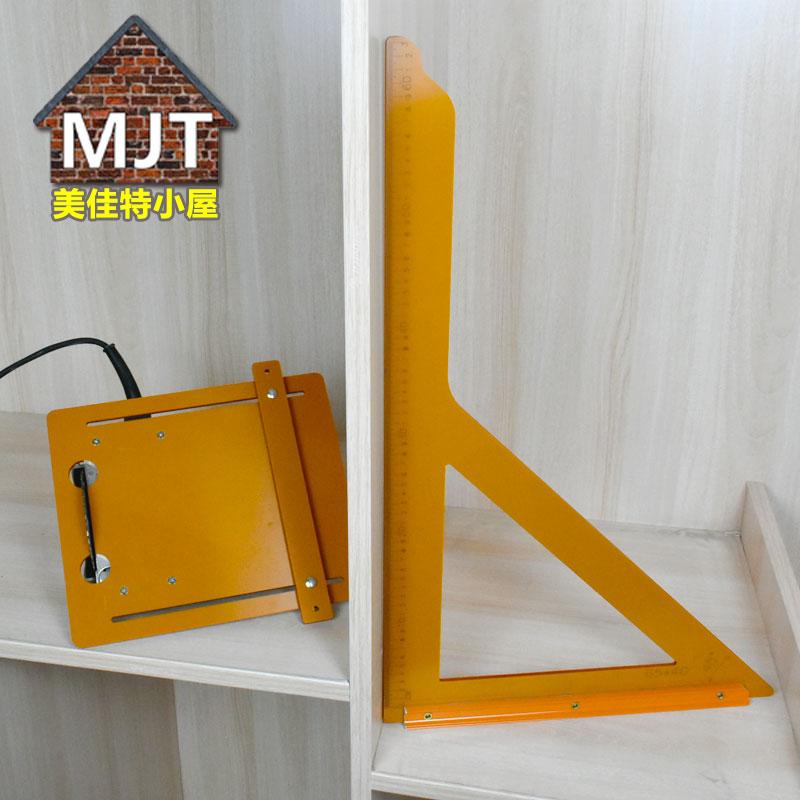 木工三角尺工具切割机底板套餐电木高精度直尺拐尺靠尺裁板神器