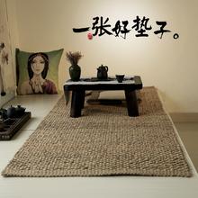 定制榻榻米垫子草编床前垫飘窗垫日式地毯地垫卧室编织地毯瑜伽垫