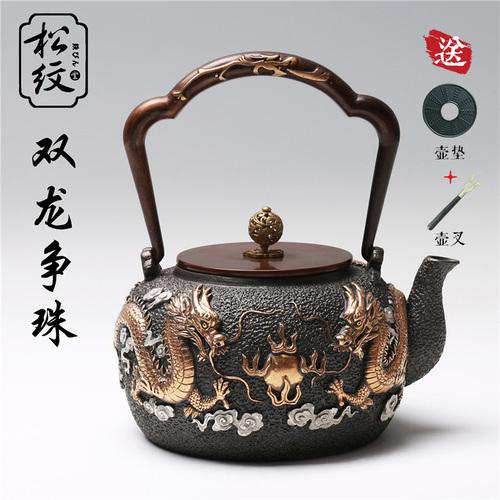松纹堂新品双龙争珠铸铁铁壶纯手工无涂层日本南部铁瓶水煮茶壶