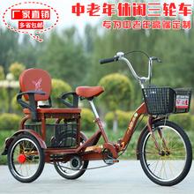 新款休闲老年三轮车人力车脚踏代步车双人车成人脚蹬健身自行车