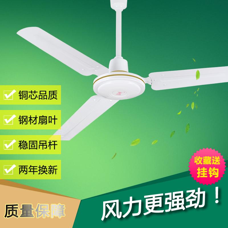 客廳白色電風扇
