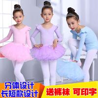 儿童舞蹈服装练功服女孩粉色套装夏季儿童短袖幼儿小学生芭蕾舞裙