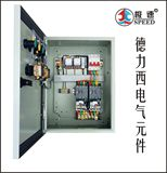 One for one pump control box control cabinet 1-5.5KW pump control manual / automatic 220V380V