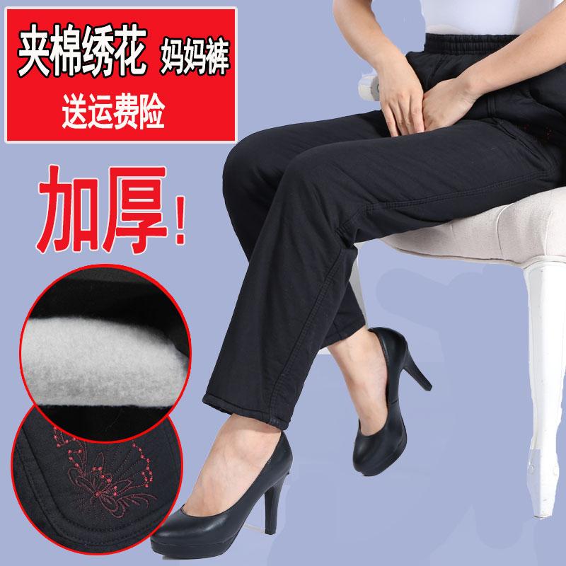 老人女棉裤60-70-80岁中老年冬季奶奶装妈妈加厚款老太太高腰外穿