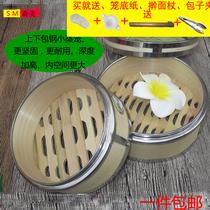 竹制蒸笼屉蒸锅家用加固蒸笼小笼包子蒸屉蒸格加深商用竹蒸笼蒸架