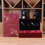 Red Wine Packaging Box Red Wine Box Double Wood Box Wine Gift Box Single Imitated Rosewood Wine Box Customized