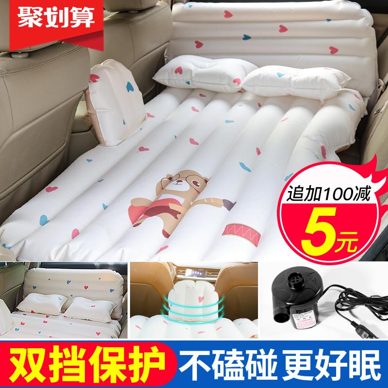 车载旅行充气床垫