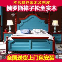 欧式地中海床实木床韩式田园双人床1.8米公主床1.2儿童床全实木