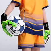 Jianfei Children's Football Goalie Gloves Primary School Goalkeeper Gloves Fingers Football Wear Gloves