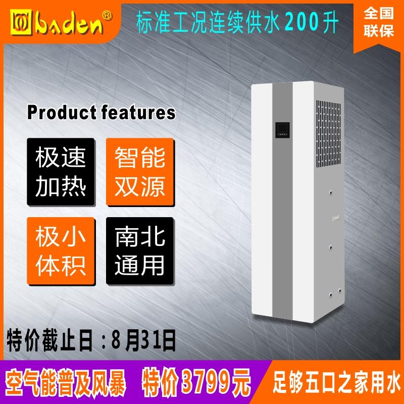Воздушный тепловой насос типа воздух-вода Артикул 595624866528